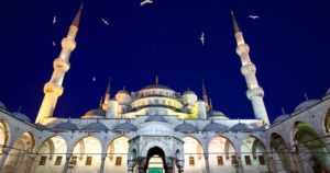 The Blue Mosque, Istanbul | Sultanahmet Mosque Information