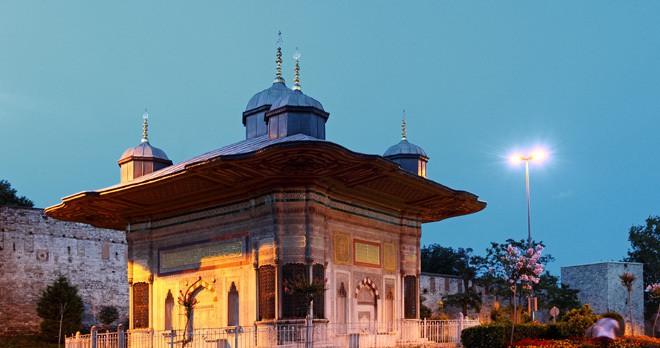 ottoman tour istanbul fountain