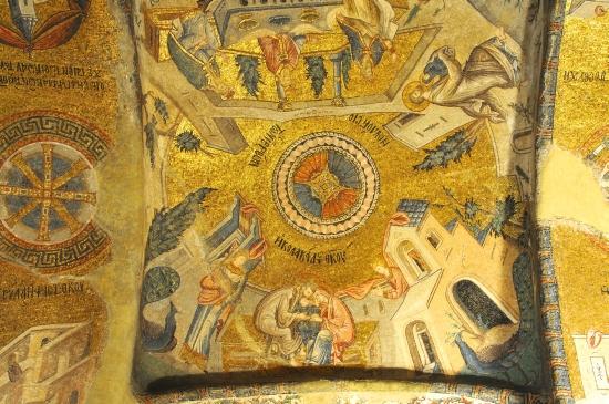 chora church istanbul golden horn