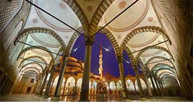 byzantine ottoman relics